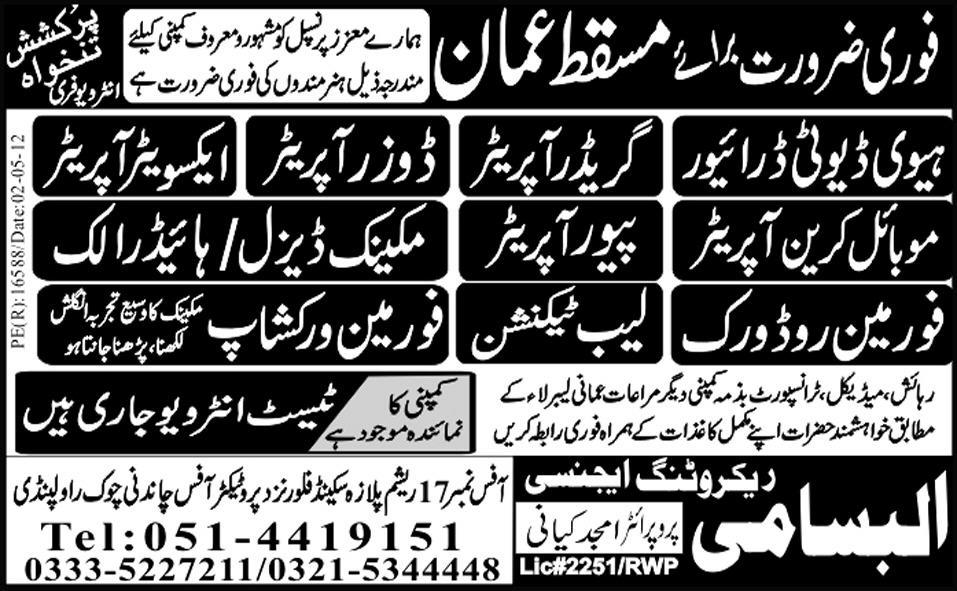 Mechanical and Construction Staff Required for Oman
