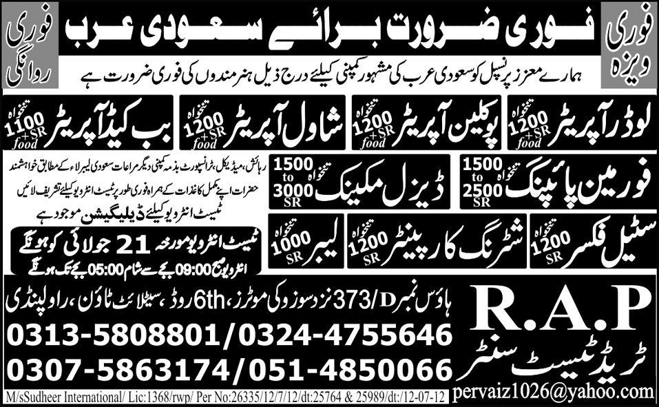 Construction Staff Required for Saudi Arabia