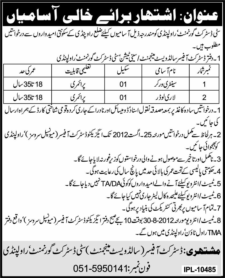 City District Government Rawalpindi Requires Sanitary Worker (Government Job)