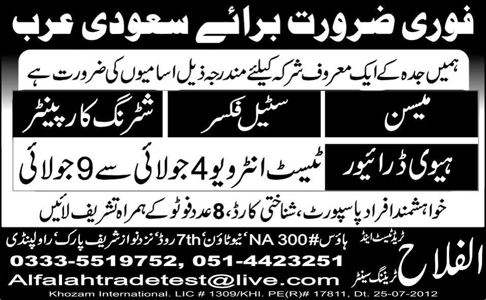 Constrution Staff and Driver Required for Saudi Arabia
