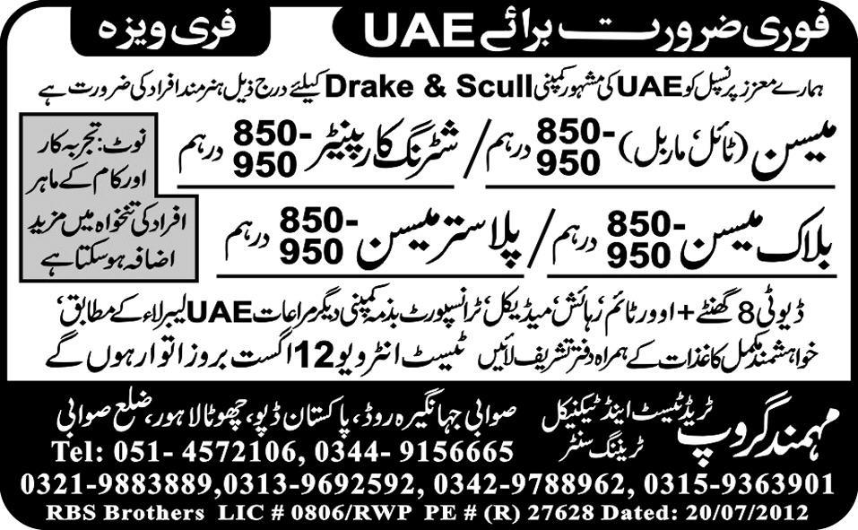 Masons and Carpenter Required by Mohmand Group Trade Test and Technical Training Centre for UAE