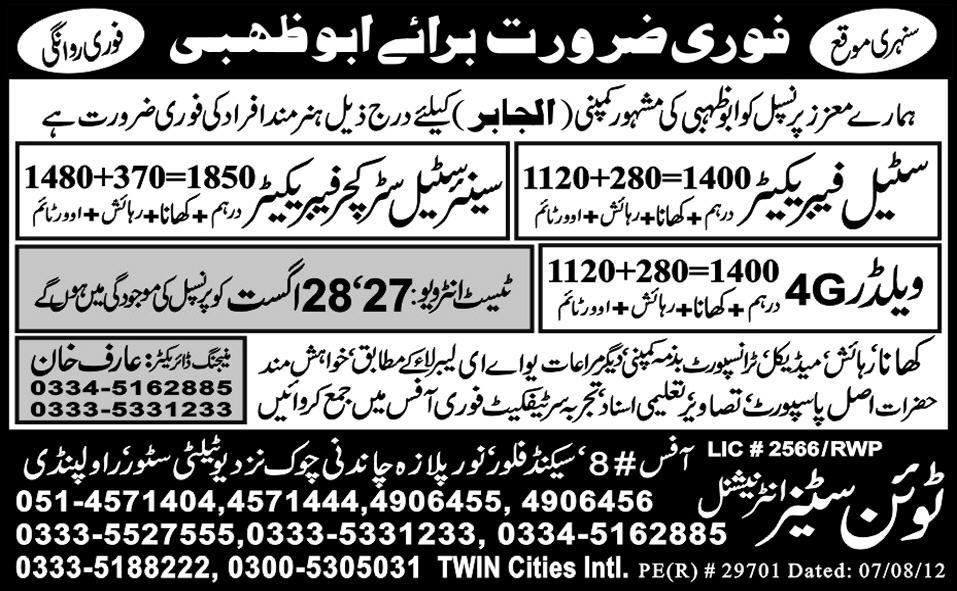 Mechanical Staff Required for Abu Dhabi