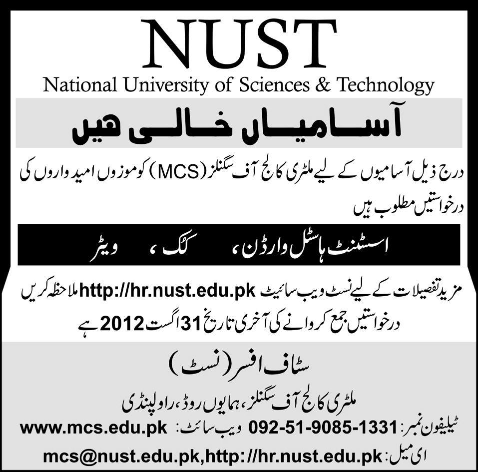 NUST Military College of Signals Requires Hostel Staff