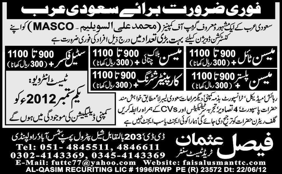 Mason, Steel Fixer and Shuttering Carpenter Required by Faisal Usman Trade Test Centre for Saudi Arabia