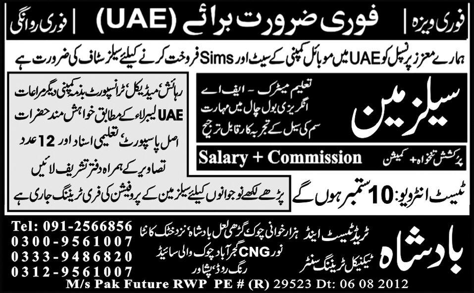 Salesman Required for UAE