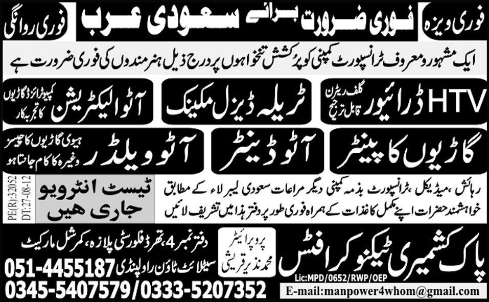 Drivers and Auto Mechanical Staff Required for Saudi Arabia
