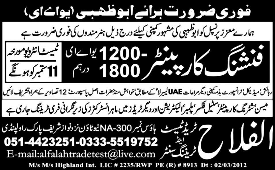Finishing Carpenter Required by Al-Falah Trade Test Centre for Abu Dhabi