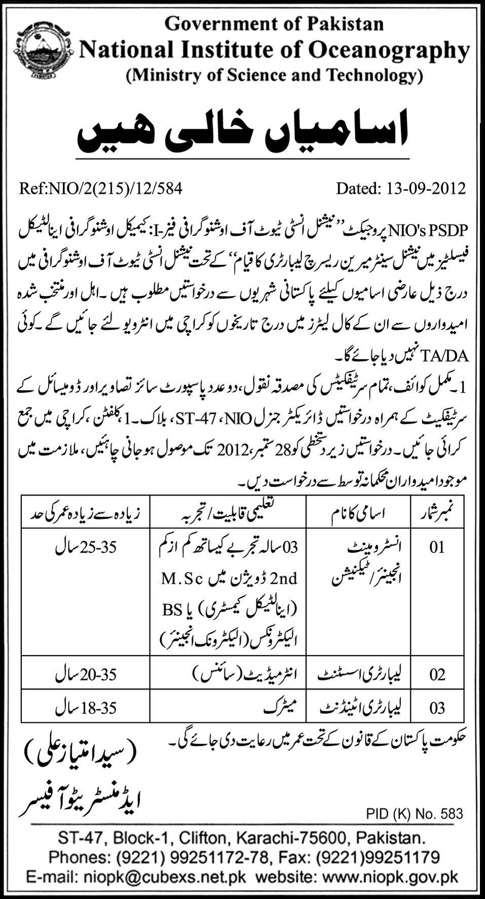 National Institute of Oceanography Government Pakistan Requires Staff (Government Job)
