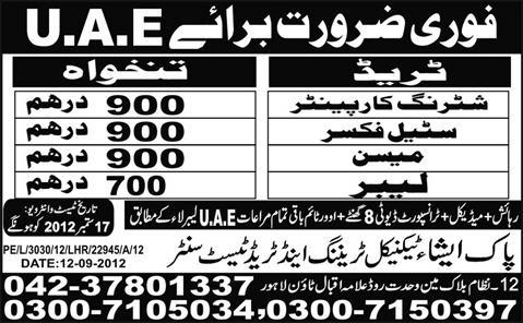 Shuttering Carpenter and Labour Required for UAE