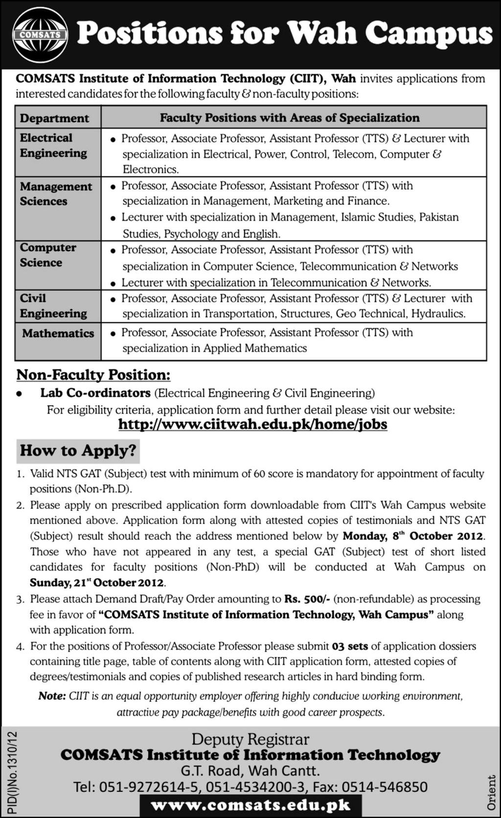 COMSATS Institute of Information Technology (CIIT) Requires Teaching Faculty