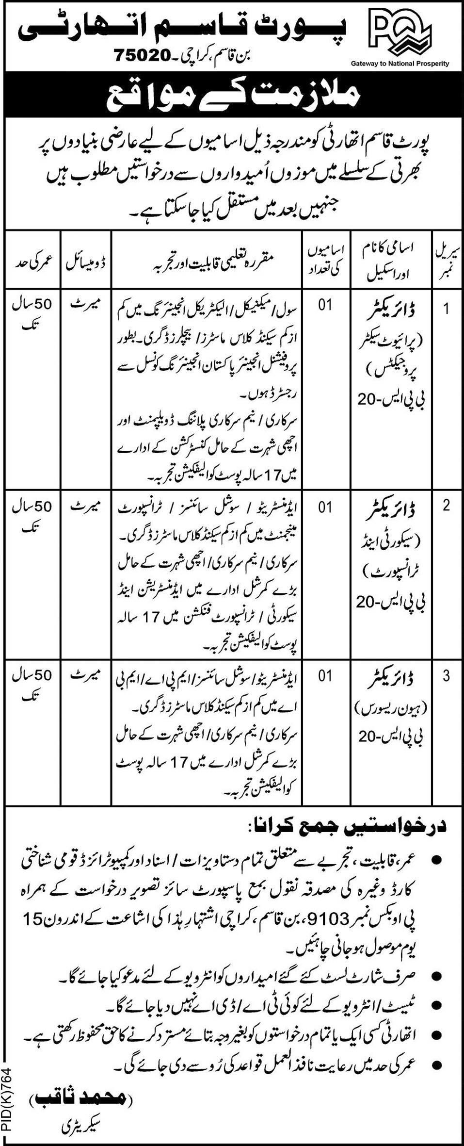 Port Qasim Authority Requires Directors HR, Security and Private Sector Projects (Government Job)