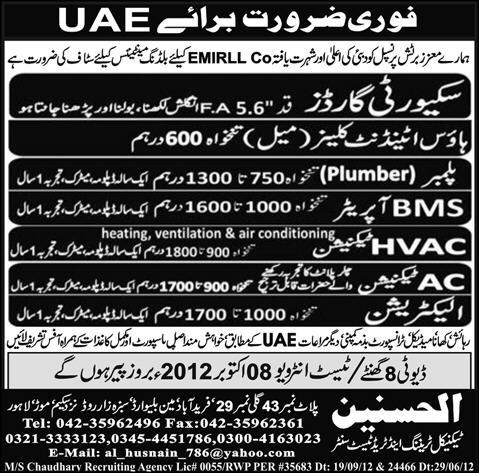 Seucrity and Technical Staff Required by Al-Husnain Technical Training and Trade Test Centre for UAE