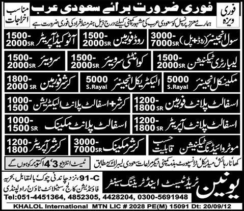 Civil Construction and Mechanical Staff Required for Saudi Arabia