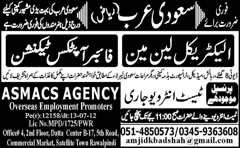 e2053a9b441 Electrical Line Man and Fiber Optics Technician Required for Saudi Arabia