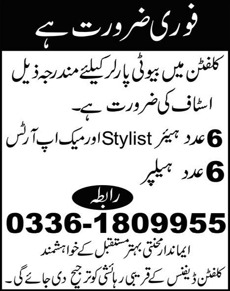 Jobs in Beauty Parlour