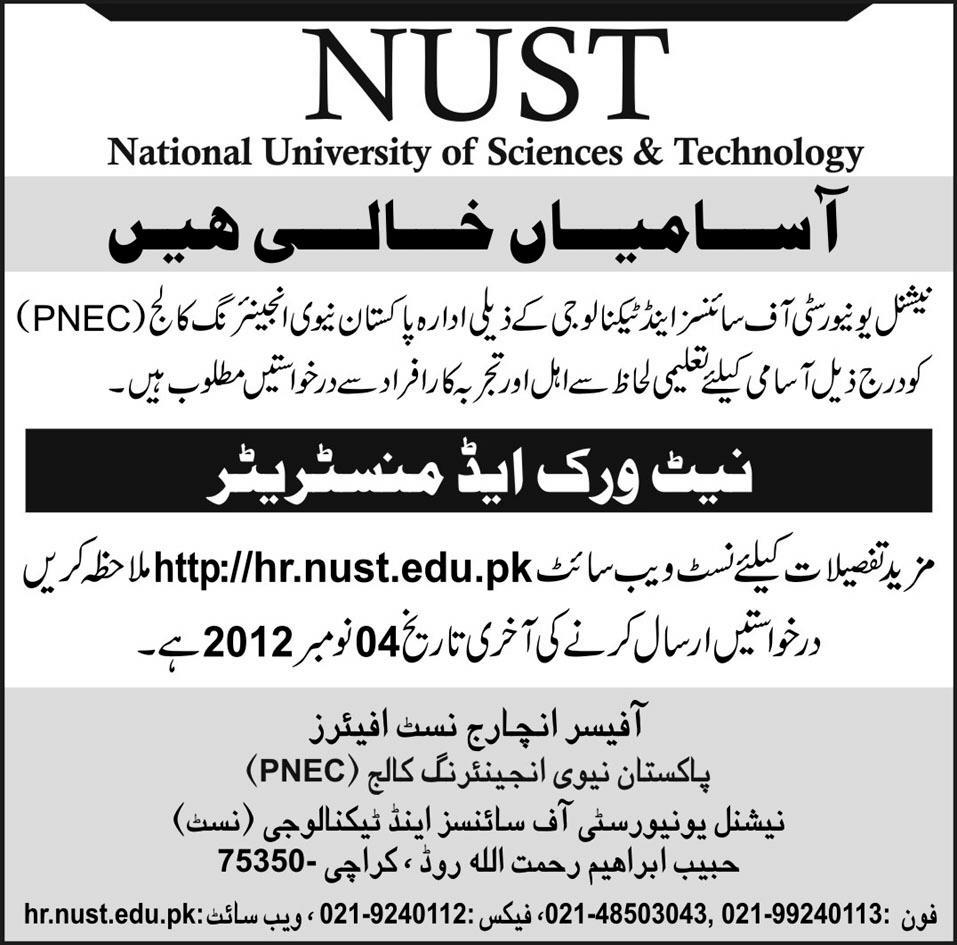 Network Administrator Required in NUST