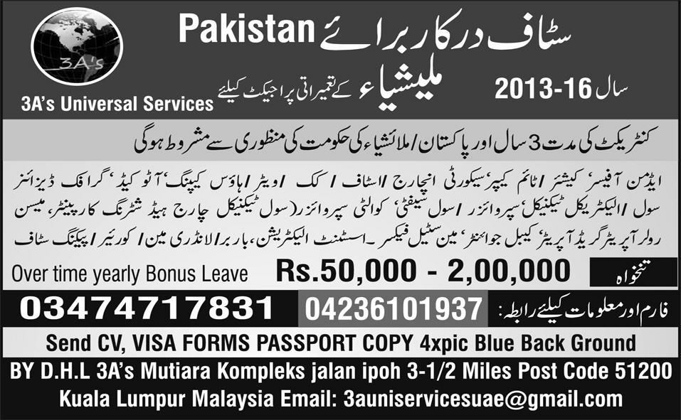 Jobs in Malaysia in Malaysia, Express on 21-Oct-2012 | Jobs