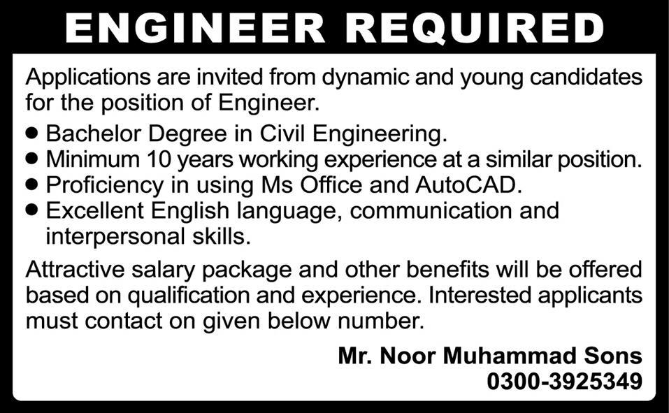 Civil Engineer Job
