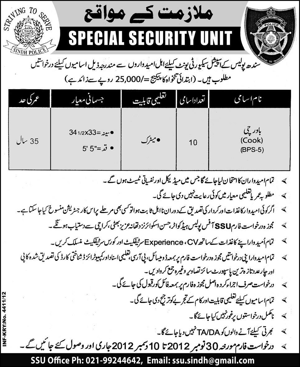 Special Security Unit Sindh Police Jobs For Cooks In