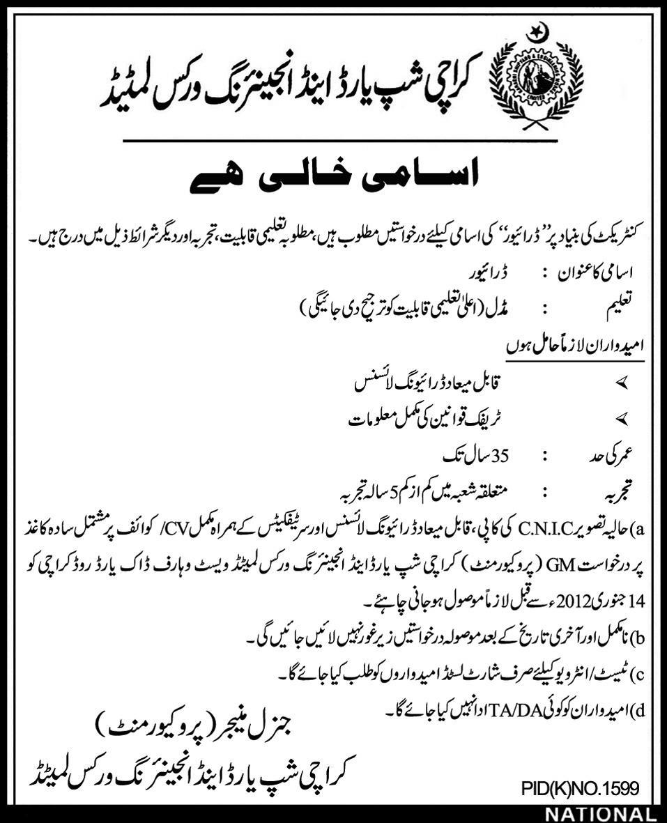 Karachi Shipyard & Engineering Works Job 2012-2013 for Driver (Daily Express Newspaper)