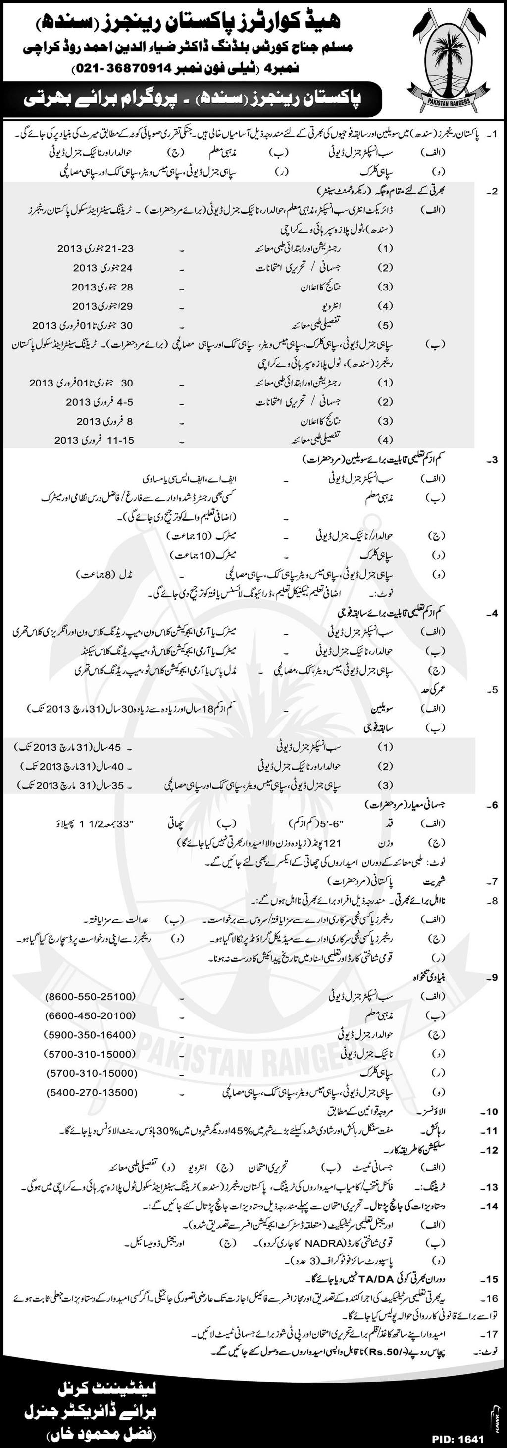 Jobs in Pakistan Rangers Sindh 2013 Karachi Express News Ad