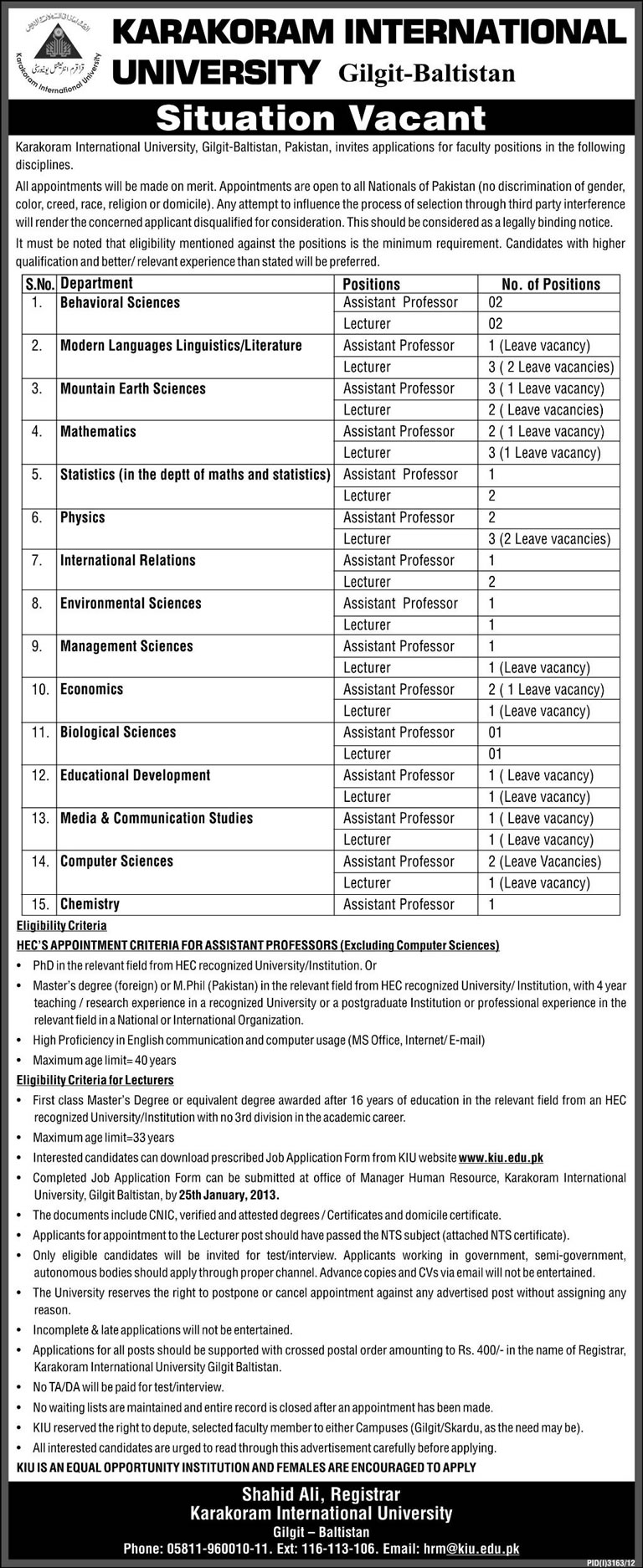 KIU Jobs 2013 for Faculty