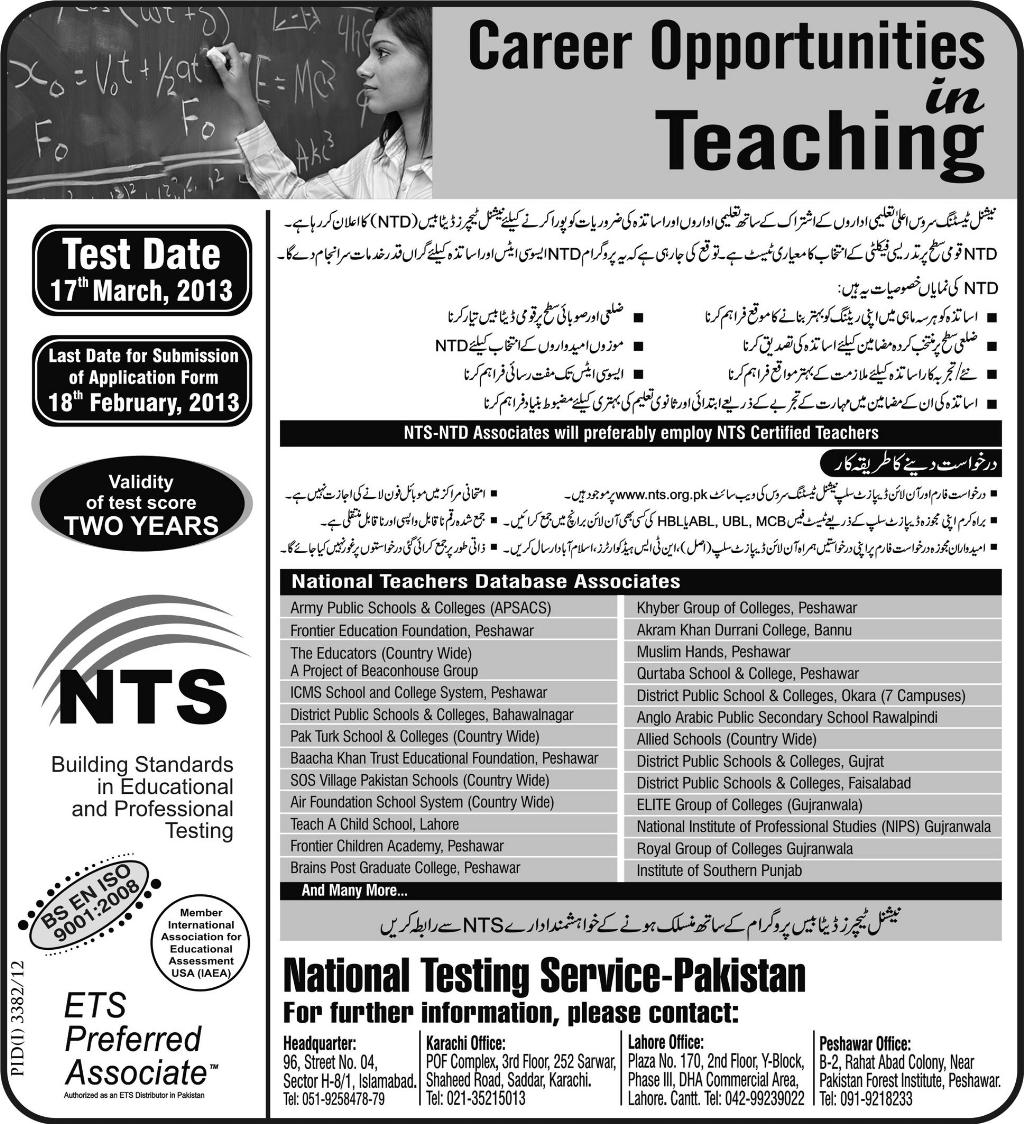 NTS National Teachers Database Test Schedule 2013 Ad