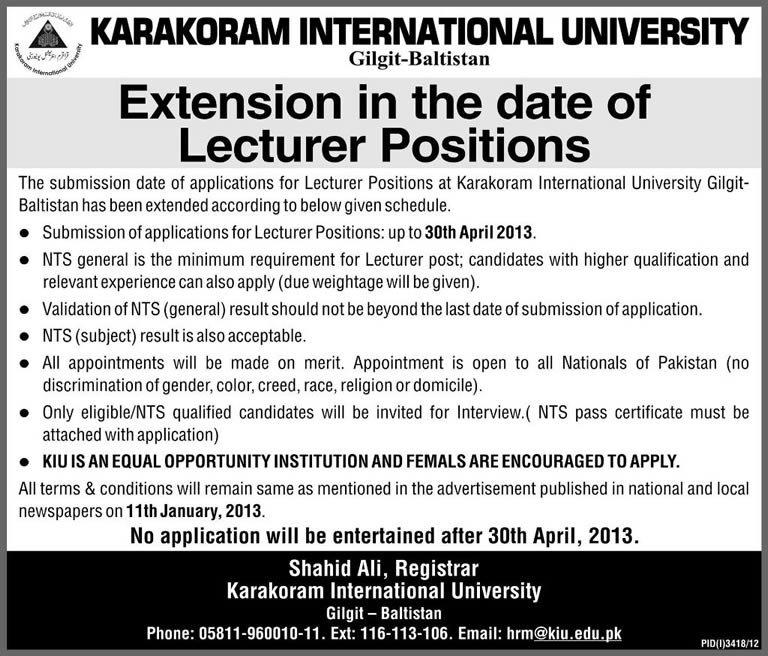 Karakoram International University Lecturer Jobs 2013 - Extension in Application Submission Date