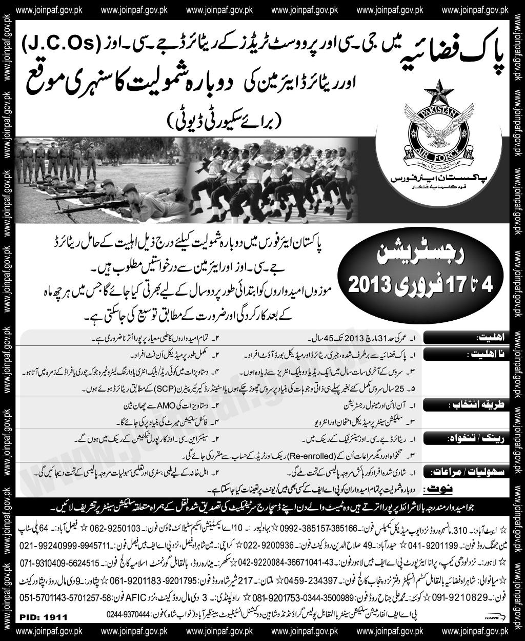 Jobs in Pakistan Air Force 2013 for Retired JCO/Airmen of GC & Provost Trade