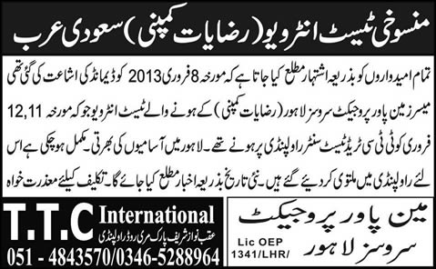 Corrigendum: Manpower Project Services Jobs for Saudi Arabia Interviews Postponed in Rawalpindi
