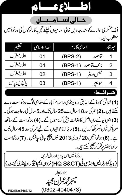 HQ S&CT Jobs 2013 in Army at Rawalpindi