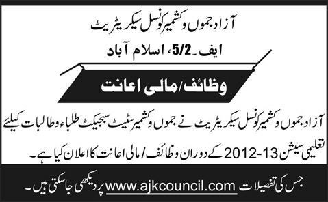 AJK Council Scholarships 2013 for Students