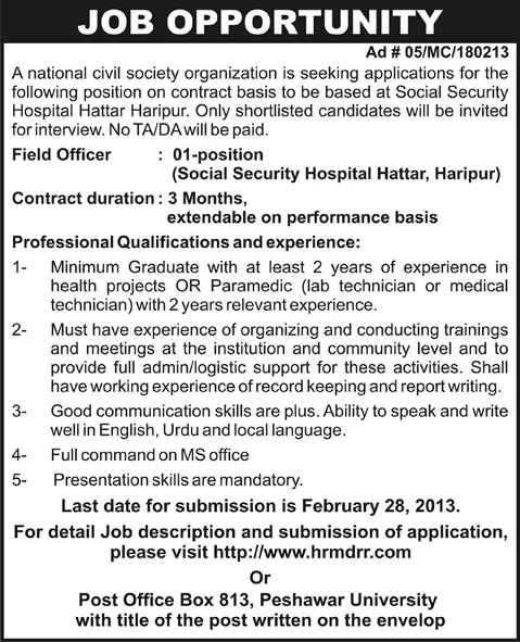 Field Officer Job at Social Security Hospital Hattar by a National Civil Society Organization