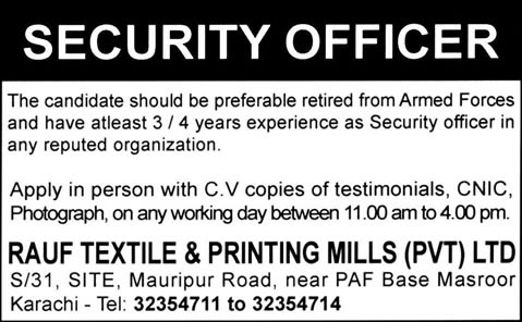 Security Officer Job in Karachi at Rauf Textile & Printing Mills (Private) Limited