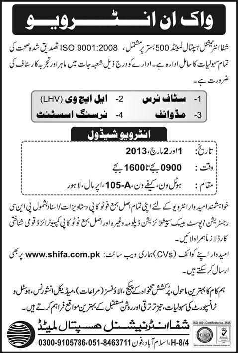 Shifa International Hospital Islamabad Jobs 2013 Latest Interview Schedule in Lahore for Nursing Staff