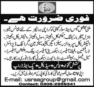Multinational Gas & Solar Company Jobs in Karachi 2013