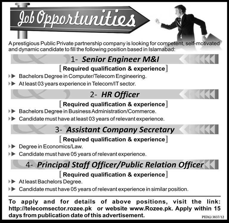 Universal Service Fund (USF) Jobs 2013 Islamabad (Telecom Sector Rozee PK)