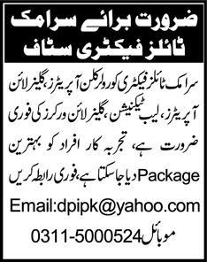 Ceramics Tiles Factory Staff Jobs