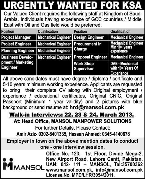 mechanical engineer jobs in saudi arabia 2013 through
