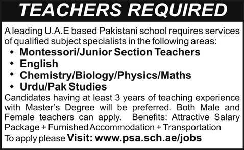 Teaching Jobs in UAE 2013 at Pakistani School Ajman