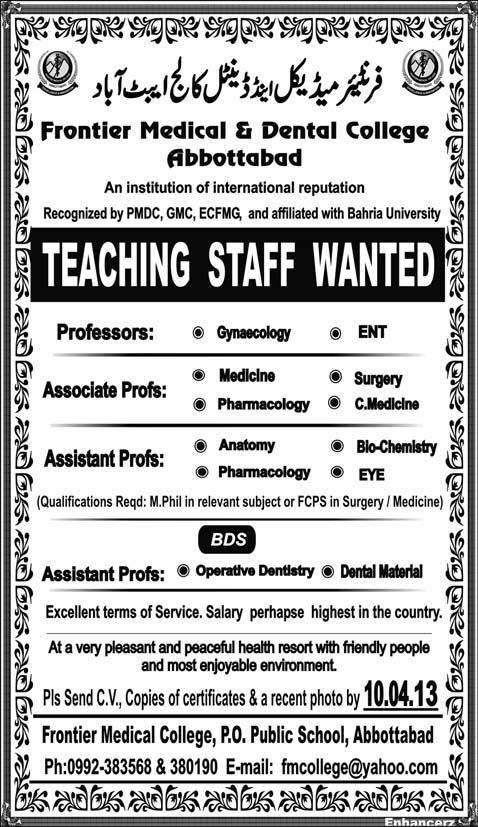 Frontier Medical College Abbottabad Jobs 2013 Latest for Teaching Faculty