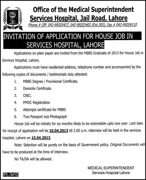 Services Hospital Lahore House Job 2013 April Latest