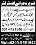 Instructor Jobs in Rawalpindi 2013 Civil / Shuttering Carpenter / Plumber / Steel Fixer / Mason / Welder