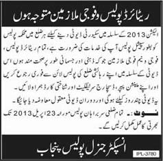 Jobs in Punjab Police for Election 2013 Security Duty - Ex/Retired Police / Army Personnel / Serviceman / Sipahi