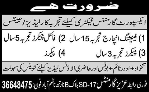 Garments Factory Jobs in Karachi 2013 July Finishing Incharge
