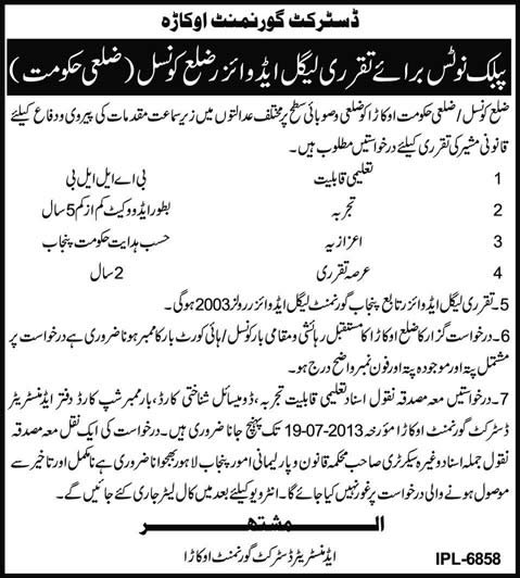 District Government Okara Jobs 2013 July for Legal Advisor / Advocate High Court / Lawyer