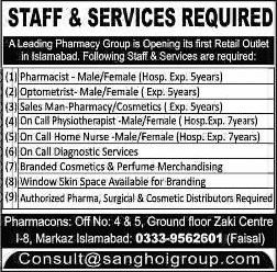 Pharmacist, Optometrist, Home Nurse, Physiotherapist Jobs in Islamabad 2013 September at Pharmacons