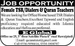 online job quran teaching