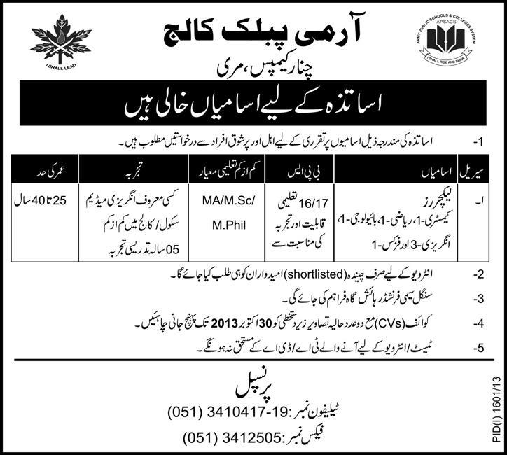 Army Public College (APC) Chinar Campus Murree Jobs 2013 October for Lecturers / Teachers