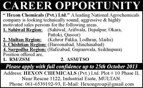 Sales Jobs in Punjab Pakistan 2013 October Agrochemicals Sales Staff at Hexon Chemicals